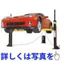 【ULTIMATE】 GARAGE LIFT ポータブル2柱リフト 【1年保証】