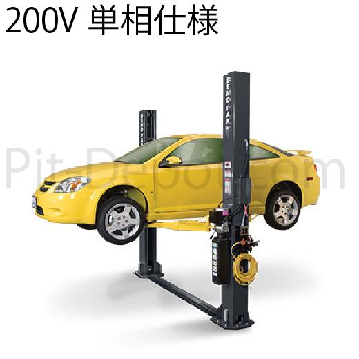 【BEND PAK】[NEW] 2柱リフト 4.0t  200V 単相 新色:グレー 【1年保証】[XPR-9S-200]